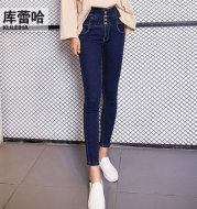 3111# high waisted jeans female winter 2020 new women's pants pants pants a generation.
