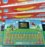 801 early education learning machine touch color screen playback benefit smart education small children's toys genius reading story Lang