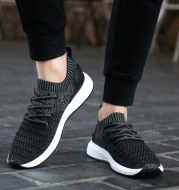 Flying woven shoes