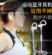 BT-1 sports Bluetooth headset factory direct sell new horn 4.1 stereo burst wireless sports headset