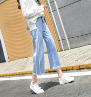 Jeans broad leg pants female 2020 autumn new students show thin tassels nine points, pants Korean version of the wholesale price tide
