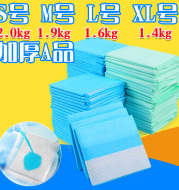 Blue class pet diaper 100 pieces of high quality goods absorbent diaper pad thickening dog diapers