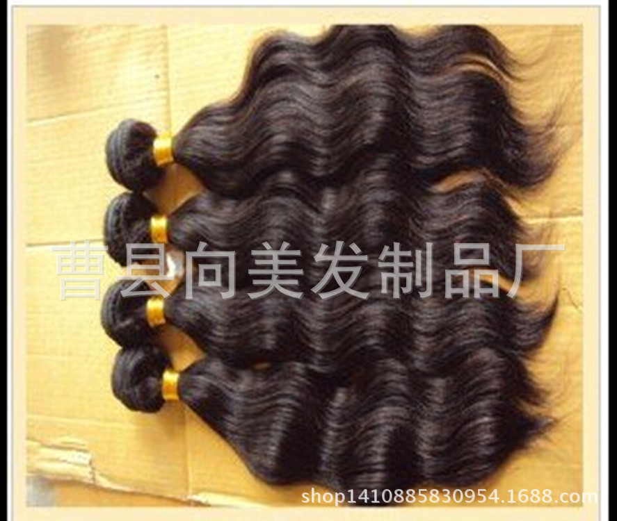 Gucci No Trace Of Hair100 Human Hair Extensions Amy Exclusive