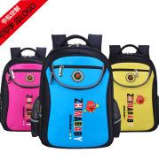 Custom LOGO schoolbag children breathable 1-3-6 grade pupils, male and female Korean version of cartoon knapsack