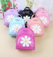 New Korean children's bag girl children's sunflower oblique cross packet Princess Handbag kindergarten schoolbag
