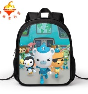 Children's 13 inch schoolbag, small class, middle and small class children, shoulder bags and 6 year old knapsack