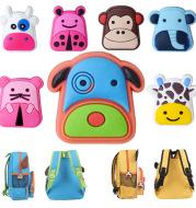 Children's schoolbag nursery school children's schoolbag boys and girls bag children adorable shoulder knapsack custom logo gift bag