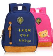 Korean kindergarten schoolbag custom 2-5 year old and small class Super Light Children's bag double shoulder bag logo
