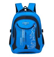 Schoolbag LOGO custom male 1-3-5 grade leisure double shoulder 6-12 year old boy girl child Backpack