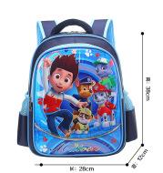 A new cartoon, cartoon, cartoon, boy and girl, a boy and a girl, a backpack
