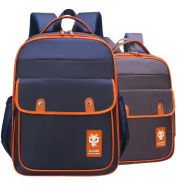 Schoolbag primary school pupils 6-12 years old to customize LOGO class 2-4-6 grade for children's shoulder bag