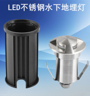 LED buried lamp 1W transparent buried light stainless steel outdoor waterproof bottom landscape lamp side light underwater lamp