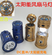 The summer camping lantern with fan LED solar camping lamp outdoor portable emergency lamp wholesale telescopic tent