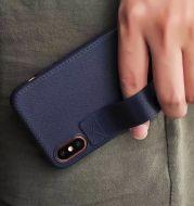 Imitation leather mobile phone case