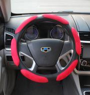 Suede steering wheel