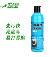 Jiamebo liquid automobile wax crystal wax decontamination of palm wax scratch wax to repair yellow oxidation