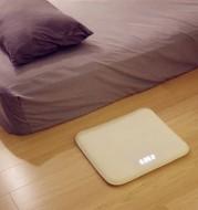 Carpet Alarm Clocks