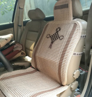 Chinese knot five seat cover