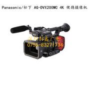 Panasonic/ AG-DVX200MC 4K portable camera DVX200