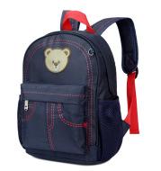 Children's backpack and children's backpack for children's backpack