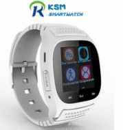 E-commerce explosion M26 Bluetooth smart watch step by step Bluetooth call Multi Country language smart watch dz09