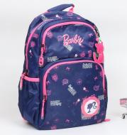 Brand book bag children kindergarten package baby cute cartoon baby shoulder bag 0281