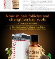 Hair Growth Essence Anti Hair Loss Liquid 20ml Dense Hair Andrea Hairstyle Keratin Hair Care Styling Products Sunburst