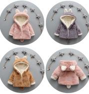 Baby cotton coat