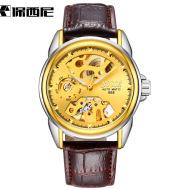Pausini automatic mechanical watches Mens watch Korean business hollow waterproof mechanical watch wholesale gift
