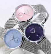 Spot watch mesh woven steel belt women's watch ultra-thin fashion watch waterproof quartz watch wholesale women's watch 061A