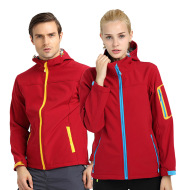 Blue male and female lovers Mujica outdoor windproof waterproof warm clothes soft shell hiking camping trip suit jacket