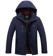 Afsmen's new men's jacket jacket men outdoors clothing mountaineering suit 5880