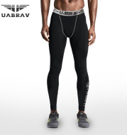 European and American new pro basketball compression training exercise tight pants running speed dry stretch exercise trousers men