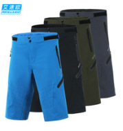 Outdoor leisure mountaineering shorts ATV riding pants 1703A five professional breathable