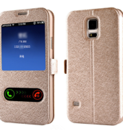 Leather Flip Case For Samsung Galaxy 4