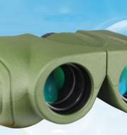 Common HD Binoculars