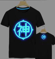 Dragon Ball Tshirt