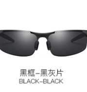 Photochromic Polarized Sunglasses