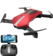WiFi FPV With High Hold Mode Foldable Arm RC Quadcopter Model Toys For Children Gift