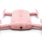 Four Axis Aircraft Real-time Aerial Photography Vehicle