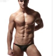 EABY Amazon men's underwear Leica all cotton comfortable waist belt U convex E-022