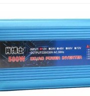 Vehicle inverter 12V24V48V to 220V500W1200W2200W home power converter