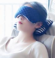 Travel Eye Pillow
