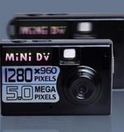 The small tin mini wireless camera DV Mini MD80 camera recorder many digital camera SQ9sq8