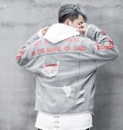 denim striped sleeve jacket