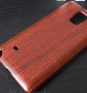 Samsung wood phone case