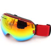 Double layer anti fog skiing mirror