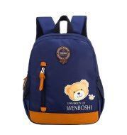 Cartoon Children Cute Backpack