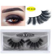 SD exaggerated mink eyelashes 3D stereo 25 dense false eyelashes