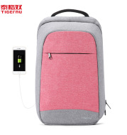 Travel Backpack   USB Charger & Waterproof